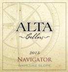 2015 Red Blend (Navigator)