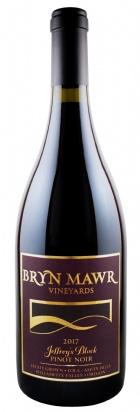2017 Pinot Noir Jeffrey's Block