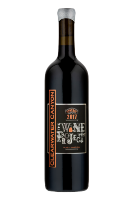 2017 The Wine Project