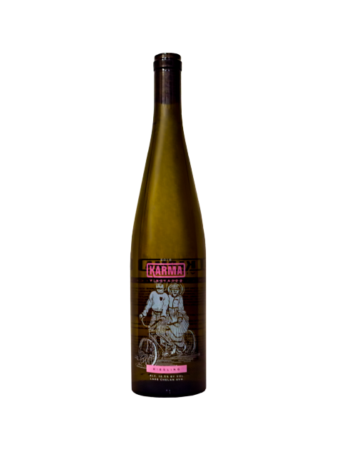 2016 Estate Riesling