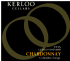 2015 Celilo Chardonnay - Limited Release