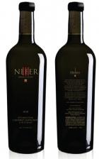 Nefer III 15' Cabernet