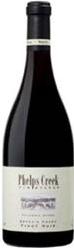 2014 Becky's Cuvée Pinot Noir