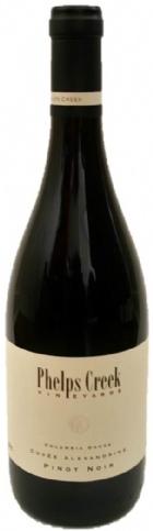 2015 Cuvée Alexandrine Pinot Noir
