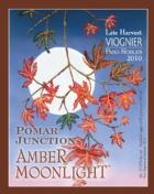 2013 Amber Moonlight CASE