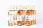 2018 Rosé 12-Bottle Gift Pack