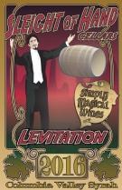 """2016 """"Levitation"""" Syrah 750 mL"""