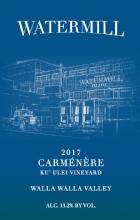 2017 Ku'ueli Vineyard Carménère