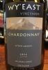 2016 Chardonnay